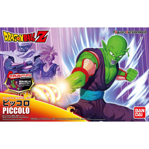 Figure-rise Standard Piccolo (Dragon Ball Z) - Model Kit