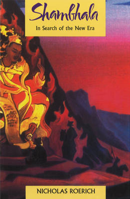 Shambhala by Nicholas Roerich image