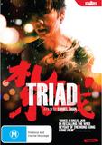 Triad on DVD