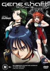 Geneshaft - Vol. 4: Mobius on DVD
