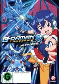 B-Daman Crossfire: This is B-Daman! Vol 1 on DVD