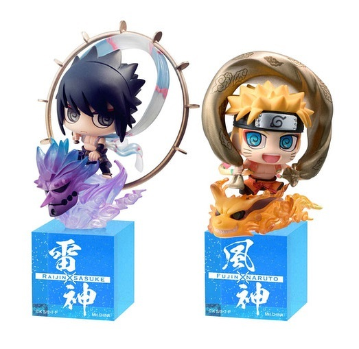 Naruto: Petite Chara Figure Set - Fujin Naruto & Raijin Sasuke