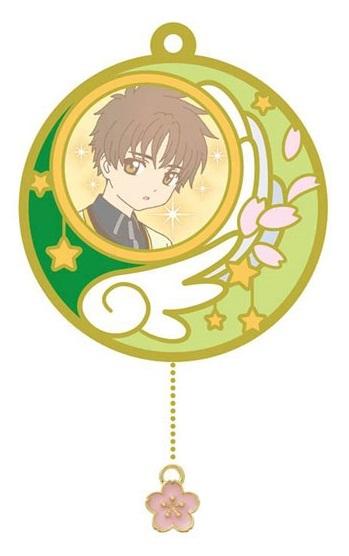 Cardcaptor Sakura: Stained Metal Charm - #3 (Green)