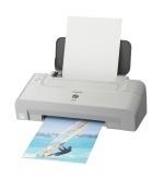 Canon PIXMA iP1200 Bubble Jet Printer