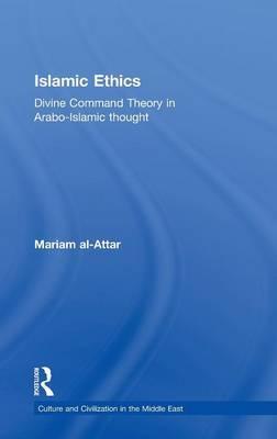 Islamic Ethics by Mariam Al-Attar image