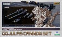 1/72 Gojulas Cannon Set - model Kit