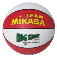 Mikasa Big Shot B7 Rubber BasketBall