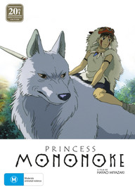 Princess Mononoke - 20th Anniversary (Limited Edition) on DVD, Blu-ray
