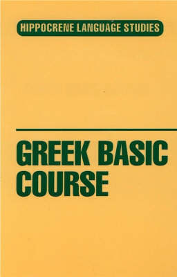 Greek Basic Course by S. Obolensky