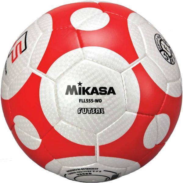 Mikasa Futsal Ball FLL58-WO