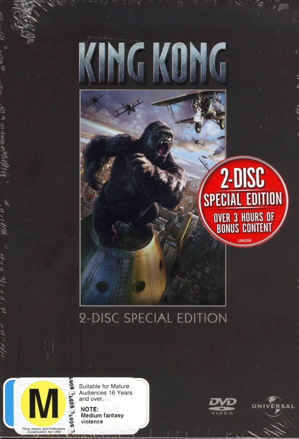 King Kong (2005) Special Edition (2 Disc Set) on DVD image