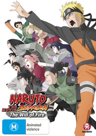 Naruto Shippuden Movie 3: The Will of Fire on DVD image
