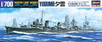 Hasegawa 1:700 IJN Destroyer Yugumo
