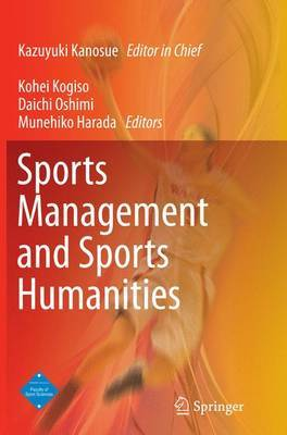 Sports Management and Sports Humanities image