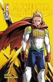 My Hero Academia, Vol. 17 by Kohei Horikoshi