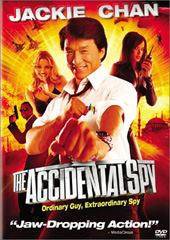 The Accidental Spy on DVD