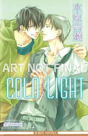 Cold Light (yaoi Novel) by Narise Konohara image