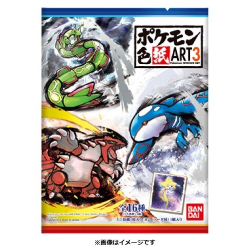 Pokemon: Shikishi Art Boards Vol.3 - Blind Box