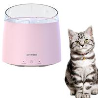1.5L Automatic Pet Water Dispenser - Pink