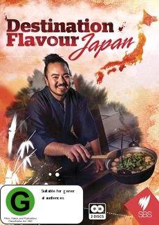 Destination Flavour: Japan on DVD