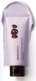 Innisfree Jeju Volcanic Color Clay Mask Purple - Calming (70ml)