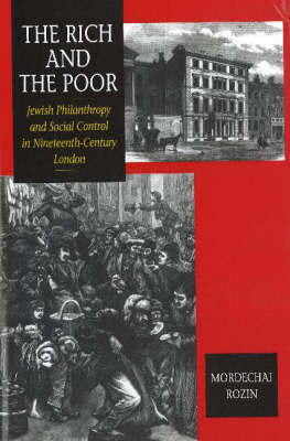 Rich & the Poor by Mordechai Rozin image