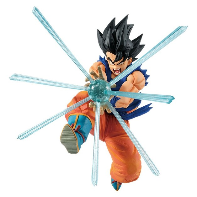 Dragon Ball: Goku - PVC Figure
