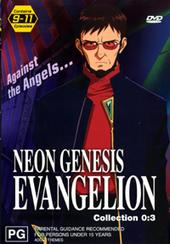 Neon Genesis Evangelion - Collection 0:3 on DVD