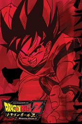 Dragon Ball Z Uncut - Vegeta Saga - Collector's Box & Vol 1.1 on DVD