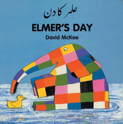 Elmer's Day by David McKee image