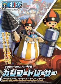 One Piece: Chopper Robo Super No.4 Kung Fu Tracer - Model Kit