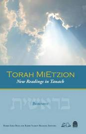 Torah Mietsion by Ezra Bick