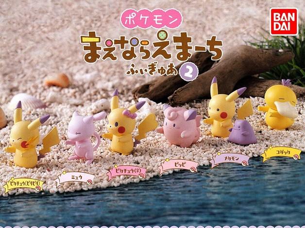 Pokemon: Marching Figure Vol: 2 (Blind Box)
