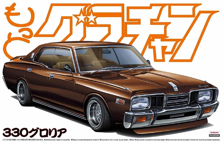 Aoshima: 1/24 More Grand Champion Nissan 330 Gloria - Model Kit