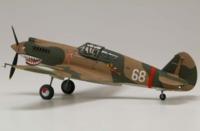 Airfix Curtiss P-40B image