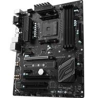 MSI B350 PC Mate Motherboard image