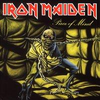 Piece of Mind (LP) by Iron Maiden