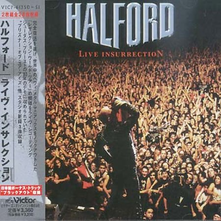 Live Insurrection Standard by Rob Halford image