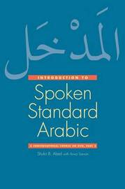 An Introduction to Contemporary Spoken Arabic: Pt. 2: A Conversational Course on DVD by Shukri B. Abed image