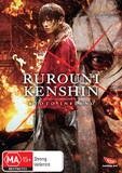 Rurouni Kenshin Kyoto Inferno DVD