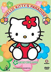 Hello Kitty's Paradise - Vol. 4: Learn With Love on DVD