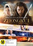 Zhong Kui Snow Girl & the Dark Crystal DVD