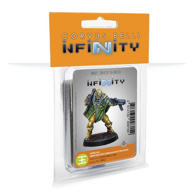 Infinity: Zhēnchá, Armored Reconnaissance Regiment (Submachine Gun)