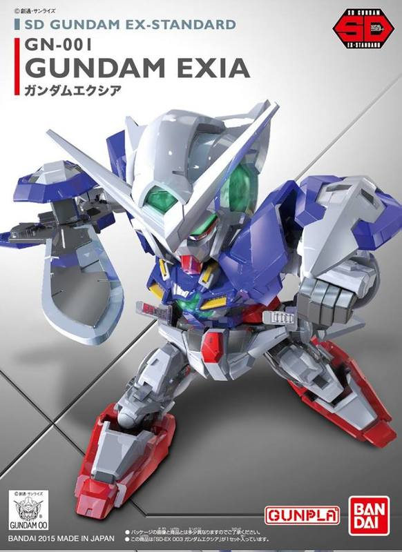 SD EX Standard: Gundam Exia - Model Kit