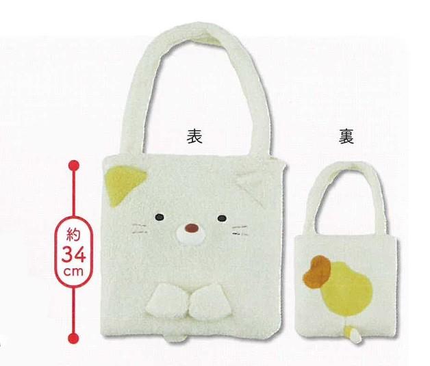 Sumikko Gurashi: Cat Face Printed Bag