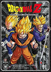 Dragon Ball Z - Series 3: Collection 2 (8 Disc Box Set) on DVD