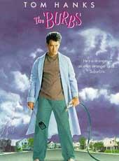 The Burbs on DVD