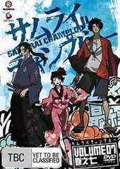 Samurai Champloo - Vol 7 on DVD