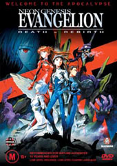 Neon Genesis Evangelion - Death And Rebirth on DVD