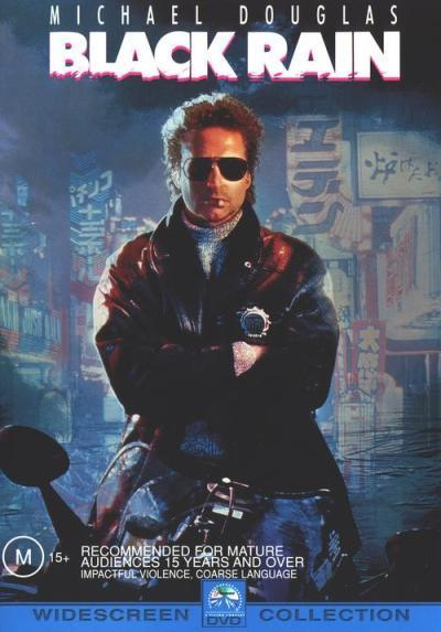 Black Rain (Extreme Action Heroes) on DVD